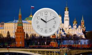 Точное время в Москве онлайн